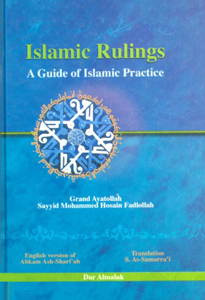 Islamic Rulings