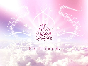 The blessed Eid of Al-Fitr 1434 is on Thursday, August 08, 2013